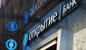 Сомнительная активность Алекперова и соратников в Банке «Открытие» привлекла внимание прокуратуры