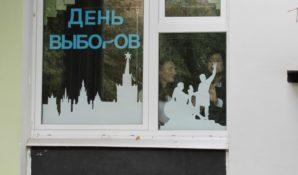 На выборах в МГД эсеры-«призраки» до сих пор прячутся от народа – политолог