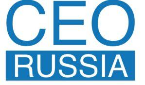 Презентация CEO RUSSIA и национальной премии CEO RUSSIA AWARDS состоится в Москве
