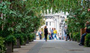 Столица выступит местом проведения второй конференции по ландшафтному дизайну «Цветочный джем — 2020»