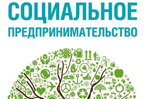 Наталья Сергунина сообщила о продлении сроков для получения субсидий социальными предприятиями