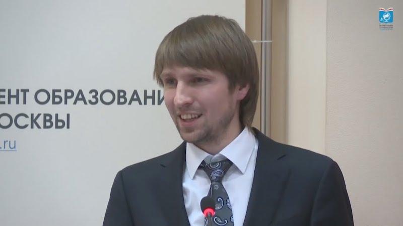 Московский городской методический центр повышает квалификацию учителей онлайн