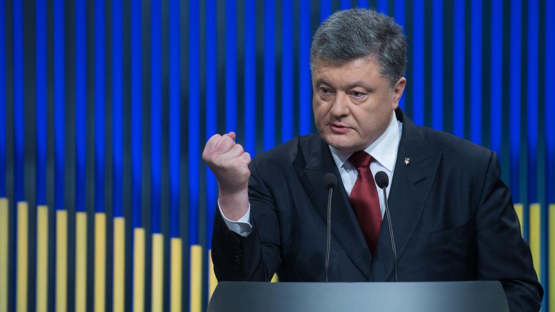 Порошенко заявил, что в России начался кризис