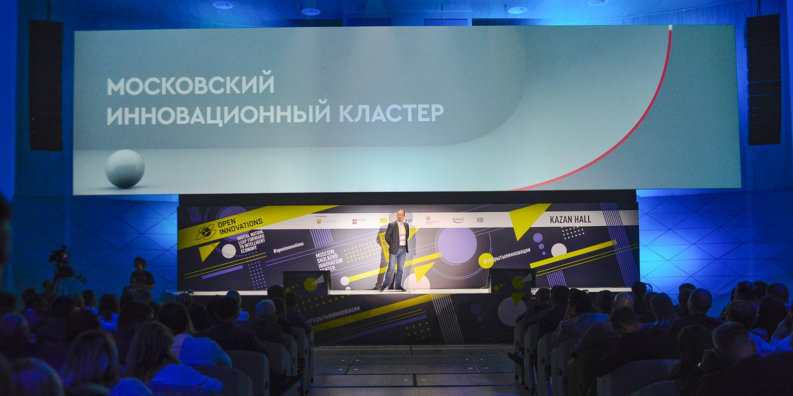 Наталья Сергунина рассказала о новых возможностях Московского инновационного кластера