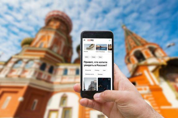 Наталья Сергунина рассказала об удобных сервисах туристической платформы Russpass