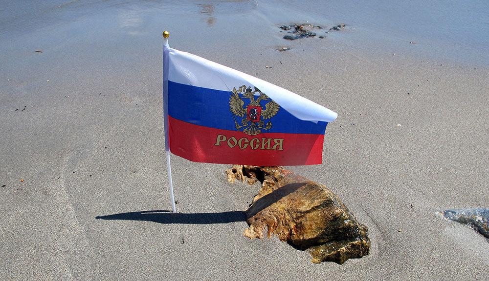 Россия разрывает соглашение с Кипром