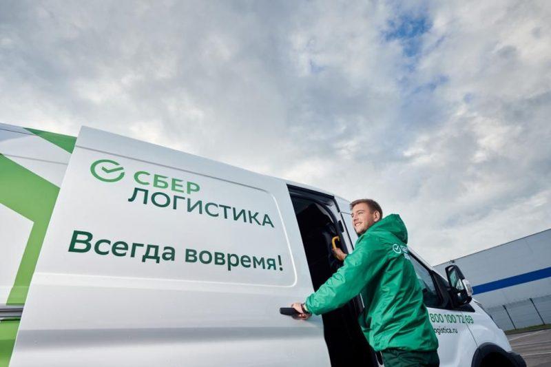 Сберлогистика открыла 73 региональных представительства