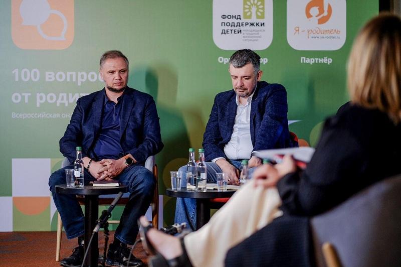 Участником конференции «100 вопросов от родителей» стал инвестор проектов «Zaмания» и «Клаустрофобия»
