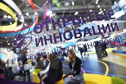 Наталья Сергунина рассказала о программах поддержки высокотехнологичного бизнеса в столице