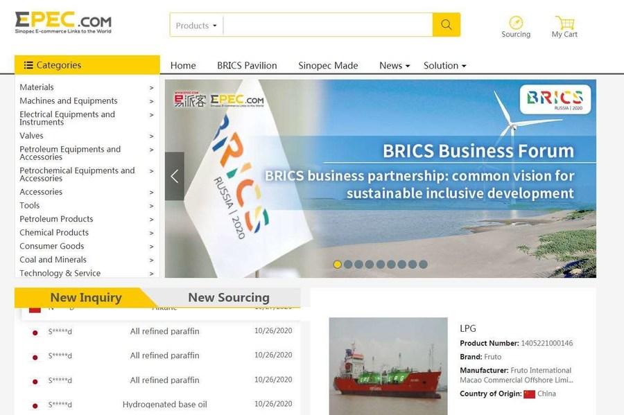 География деятельности Epec.com от Sinopec охватывает 104 страны и региона мира