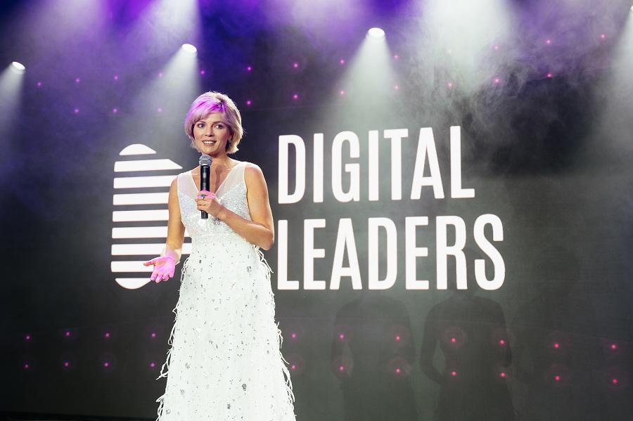 Эксперты Digital Leaders Award назвали лауреатов в сфере цифровизации