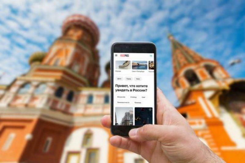 Наталья Сергунина рассказала о большой востребованности сервиса Russpass в Москве