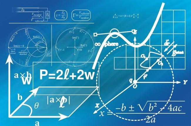 Проект «Математическая вертикаль» запустят в старших классах столичных школ