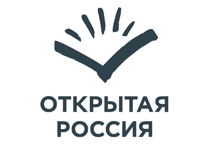 Задержаны почти 200 участников «форума муниципальных депутатов»
