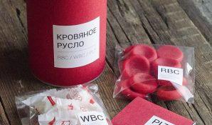 """Закажите оригинальные подарки для медицинских работников от компании """"Атрибутика"""""""