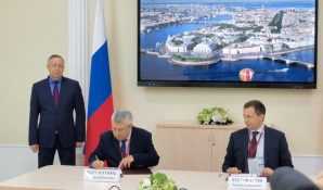Реновацией промзоны «Горская» займется ООО «Мегалайн»