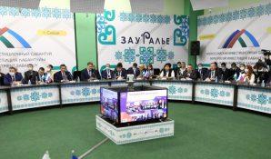 Организаторы инвестиционного форума «Зауралье-2021» подготовили обширную программу